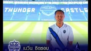 kemajuan klub Thailand  BURIRAM UNITED (Thai Premier League)
