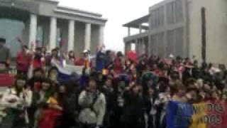 Entering Soka University Japan