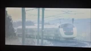 山川豊 - 函館本線