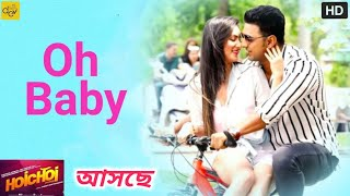 Oh Baby Song | Hoichoi Unlimited | Dev | Puja | Koushani | Armaan Malik | Bengali Song | 2018