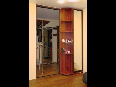 Шкаф гардеробная в однушке