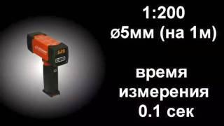 Краткое описание Кельвин-Компакт 1600(, 2011-04-11T13:32:34.000Z)