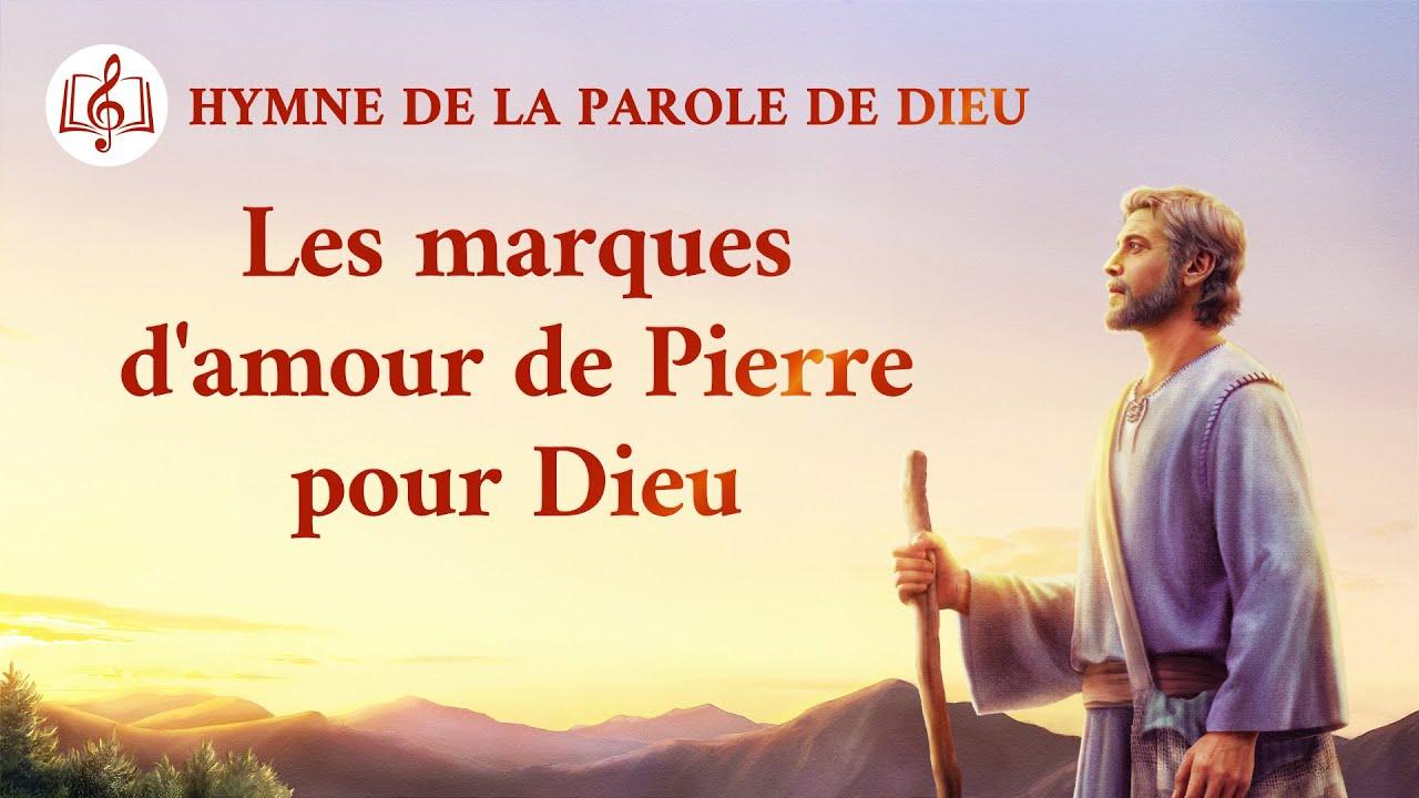 Musique chrétienne en français « Les marques d'amour de Pierre pour Dieu »