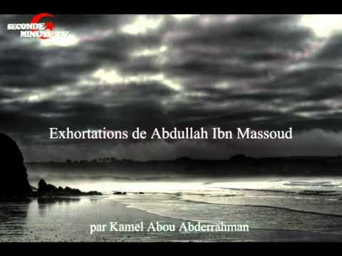 Jihad, le défi intérieur de la Francede YouTube · Durée:  28 minutes 25 secondes