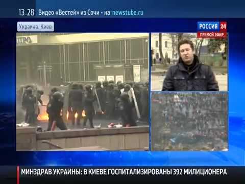 Кадры как поджигают беркут, как бьют их дубинками мирные демонстранты Кадры с обратной стороны