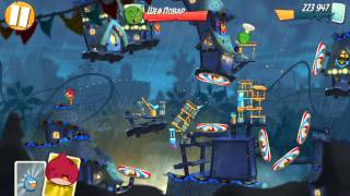 Angry Birds 2 - Level 246