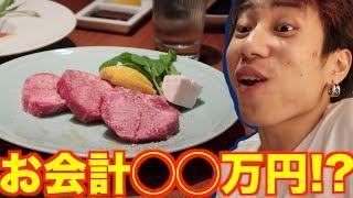 【A5ランク】こんな高い肉食べたことない。