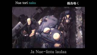 [Meiko Sakine] REINCARNATION - Finnish + Romaji sub / Ghost in the Shell [Len]