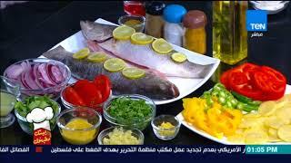 بـيتك ومطبخك - مكونات صينية سمك بالبطاطس مع الشيف غادة مصطفى