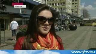 Финал Евровидение 2013 когда, во сколько, трансляция, смотреть онлайн, Дина Гарипова