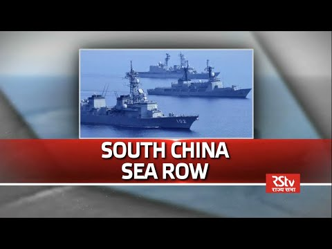 World Panorama - Episode 224 | South China Sea tensions