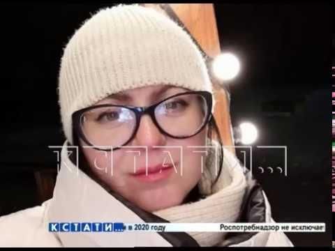 Смертельное сэлфи - жительница Выксы погибла, фотографируясь у замерзшего пруда