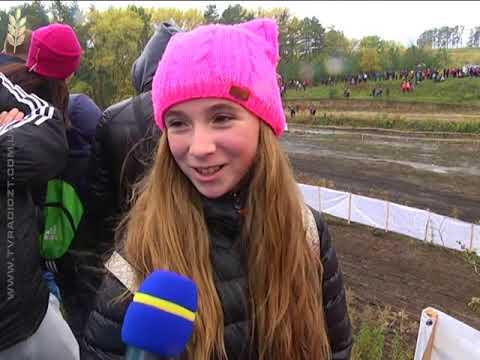 Новини Житомирщини: У Житомирі відбулися змагання з мотокросу