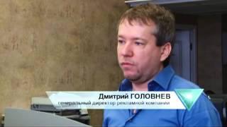 Наружная реклама(, 2014-02-10T12:17:48.000Z)
