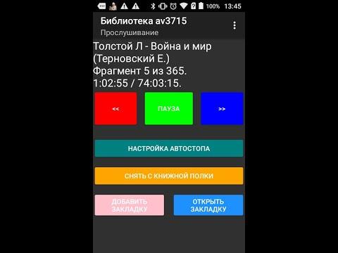 Библиотека av3715 запускаем приложение под Windows