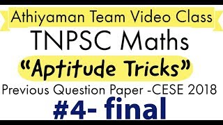 TNPSC Maths Shortcuts -Combined Engineering Services Examination 2018