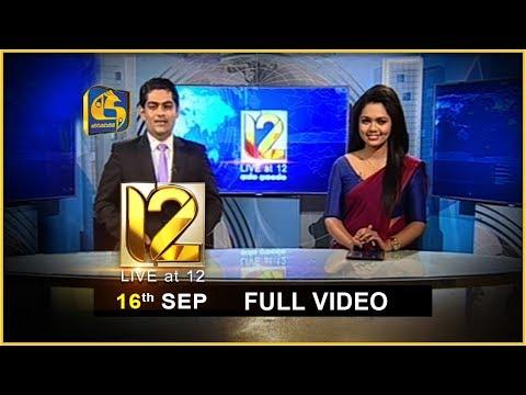 Live at 12 News – 2017.09.16