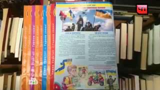 Обыски в библиотеке украинской литературы. Спецслужбы пришли с обысками. Новости сегодня.