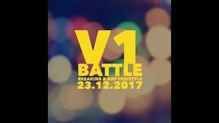 V1 BATTLE 2017