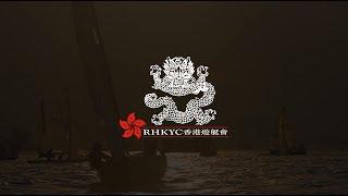 RHKYC SUNSET SERIES 2018