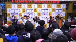 2016.2.27 タワーレコード渋谷店1階 Especia アルバム「CARTA」リリース...