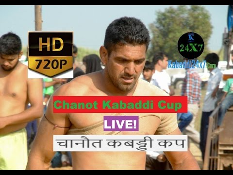 Chanot Kabaddi Cup (Hisar) चानौत कबडी कप (हिसार) Live!  Kabadd24x7.com