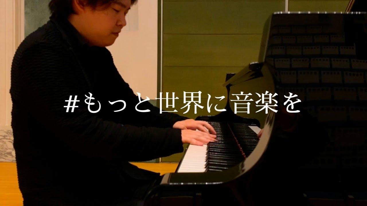 【即興】ホールでオリジナル曲を一発でとってみた