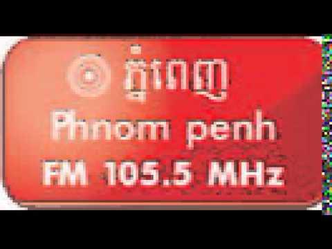 VAYO FM Radio News Archive   Khmer 18 morning