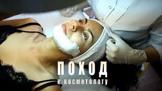 NK BLOG | СЕЗОН 2 | ПОХОД К КОСМЕТОЛОГУ(Я считаю, что за красотой девушки необходимо ухаживать смолоду. Я регулярно посещаю косметолога и делаю..., 2016-06-27T11:30:09.000Z)
