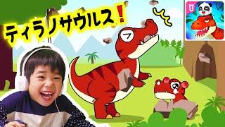 ぎんたのだいすきなきょうりゅうのアプリ☆ Babybus 恐竜の楽園2