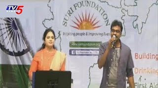Suri Foundation Fundraising Event in Maryland, USA | TV5 News