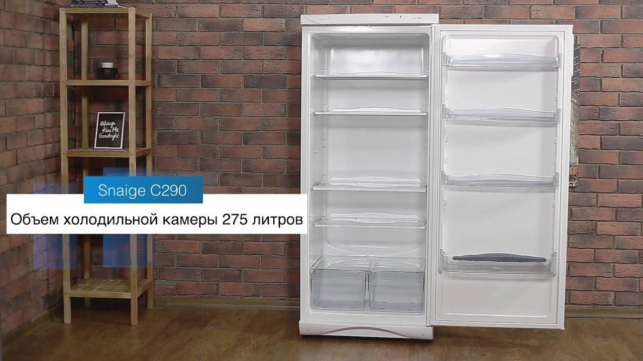 Kleiner Kühlschrank Idealo : Hanseatic kühlschrank bkf bedienungsanleitung lydia clark