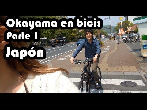 Okayama en bici Parte 01: Zona residencial- ¿Qué ver en Okayama? #5
