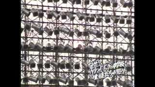 八代市制施行50周年イベント ハウンドドッグSUPER SUNDAYに八代市の中学...