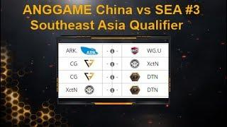 Detonator VS Execration Bo2 ANGGAME China vs SEA #3 - Southeast Asia Qualifier 2019