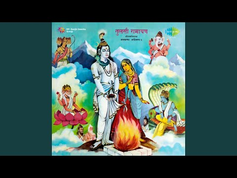 Ayodhya Kand I Part2
