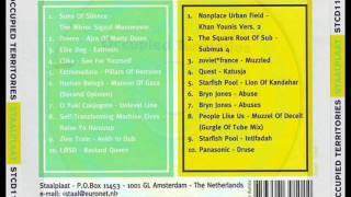 [1996] muslimgauze - unlevel line (o yuki conjugate remix)