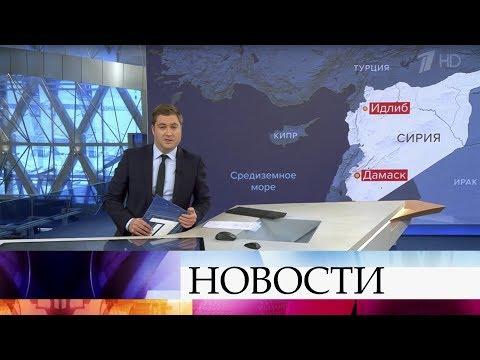 Выпуск новостей в 10:00 от 14.03.2020