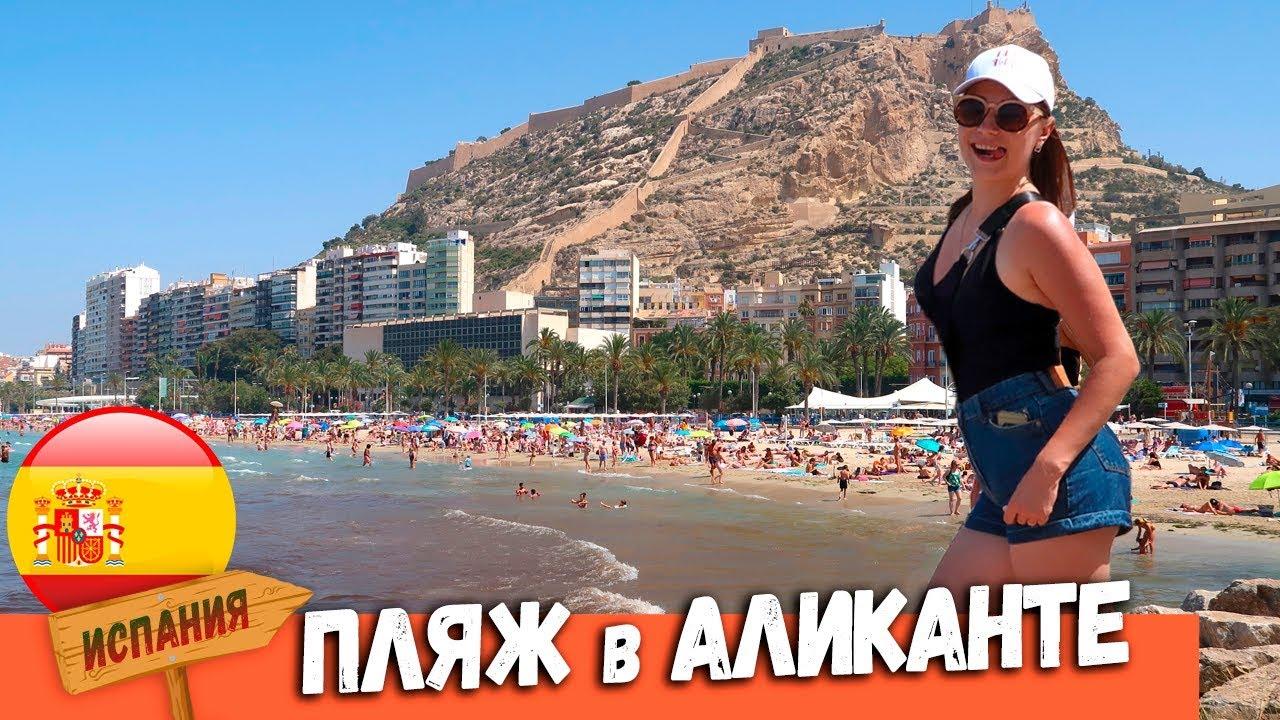 нудистские пляжи фото девушки