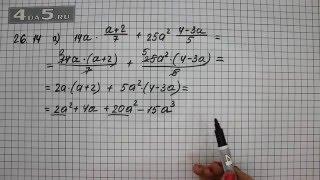 Упражнение 26.14. Вариант А. Алгебра 7 класс Мордкович А.Г.