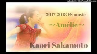 Kaori Sakamoto 2017-2018 FS music 坂本花織 検索動画 14