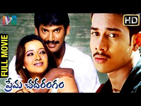 Prema Chadarangam Telugu Full Movie   Vishal   Reema Sen   Bharath   Chellame   Indian Video Guru