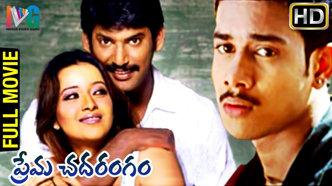 Chellamae tamil movie love scenes   reema sen & vishal play chess.