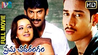 Prema Chadarangam Telugu Full Movie | Vishal | Reema Sen | Bharath | Chellame | Indian Video Guru