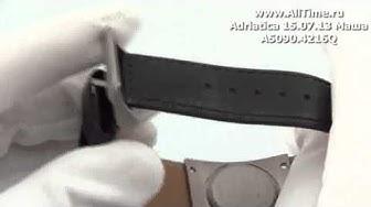 Женские наручные швейцарские часы Adriatica A5090.4216Q
