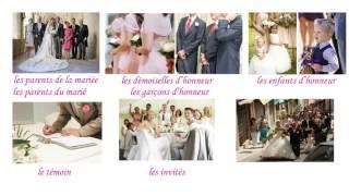 Урок 7. Словарь свадебной лексики. Сентиментальный французский.