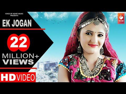 Ek Jogan | Amit Dhull | Rakesh Tanwar, Anjali Raghav | New Haryanvi Songs Haryanavi | VOHM