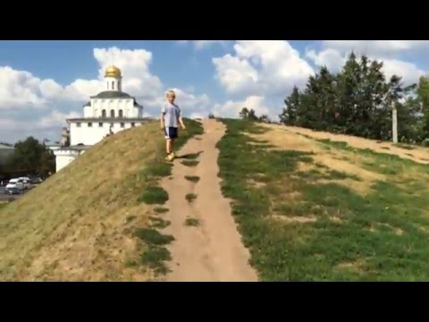 Earthen wall at the Golden Gates of the city of Vladimir - Козлов вал у Золотых ворот