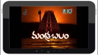Gopuram - Episode 1479 - October 28, 2015 - Best Scene