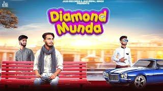 Diamond Munda | (Full Song) | Aarsh Gill | New Punjabi Songs 2019 | Latest Punjabi Songs 2019